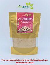 More details for qust al hindi indian costus powder prophetic medicine/tibb nabawi/ruqyah