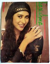 Rare Vintage Bollywood Poster - Karisma Kapoor - 16 inch X 21 inch