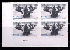 US USA Sc# 3803 MNH FVF PL# BLOCK Korean War Veterans Memorial Washington DC