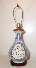 vintage Chinese reticulated handmade painted blue pottery table lamp vase wood