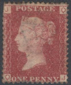 1864/79 SG43 1d ROSE RED PLATE 132 AVERAGE MINT HINGED RARE (QJ)