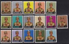 BRUNEI Sc 194-209 NH issue of 1974 - SULTAN