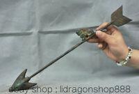 """Flèche de flèche de bête de lion de la cour antique chinoise en bronze 14,8 """""""
