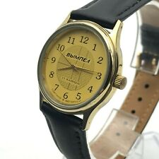 VYMPEL Yellow Quartz Men's Wristwatch Vintage Mineral Crystal Casual Luch TESTED
