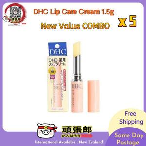 [Ganbaro]JAPAN DHC Lip Care Cream 1.5g X 5 PACKS Family Combo Set