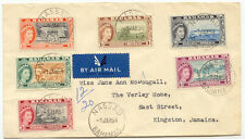2105 BAHAMAS 1954 R-Airmail-FDC (right postage of total 1/-) w Definitives QEII
