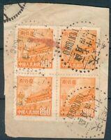 China -Volkrepublik, 2,  4-er Blöcke, dabei 1 Briefstück, Mi.-Nr.65