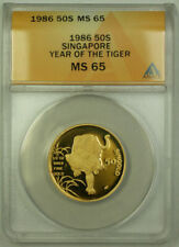 1986 Singapore 50 Singold 1/2 Oz Gold Coin ANACS MS-65 Year of the Tiger