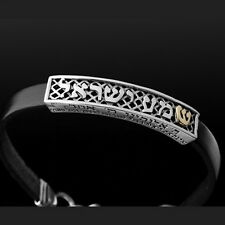 'Shema Yisrael' Jewish Bracelet for Men