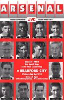 1993/94 Arsenal v Bradford City, FA Youth Cup Semi Final, PERFECT CONDITION