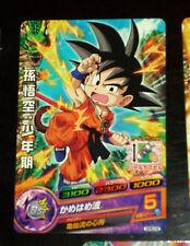 DRAGON BALL Z DBZ HEROES PROMO CARD NOT PRISM CARTE GDPBC3-02 GM P BANDAI JAPAN
