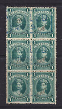 Qld 1 Pound Green Block 6 1889 Thick Paper Hand Cancelled And Also Blue Box.