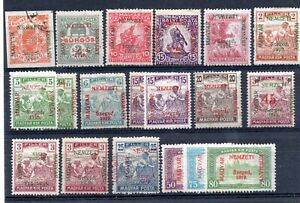 SZEGED - NICE LOT OF OVERPRINTED STAMPS - MOSTLY MINT HINGED - SOME VARIETIES