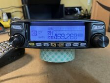 Yaesu FTM-100DR/DE Dual Band Transceiver