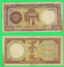New listing South Vietnam 500 Dong Banknote, Used, P22,1964,# 254871
