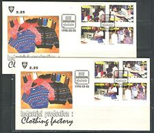 CLOTHING FACTORY INDUSTRY ON VENDA SOUTH AFRICA 1992 Scott 237-249 2 x FDC
