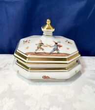 Meissen Porcelain Box Edition 2000/2001  Deckeldose Scatola  288793 NEW IN BOX