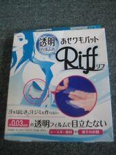 Riff Unterarm-Schweißpads, Anti-Schweiß Flecken, 10 Stück, hergestellt in Japan