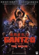 Gantz: O DVD Movie - Anime (Japanese Ver) - US Seller Ship FAST