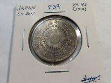 F37 Japan Year 43(1910) 50 Sen