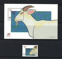 CHINA Macau 2003 New Year of Ram stamp set