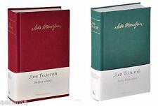 Лев Толстой: Война и мир + am Каренина Geschenk Mini Buch Leo Tolstoi in Russisch