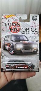 Hotwheels Japan Historics 1 Smooth Grill Datsun Skyline with Rollcage JH1.
