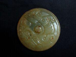 ANCIEN DISQUE EN JADE REPRÉSENTANT UN ANIMAL MYTHOLOGIQUE CHINE