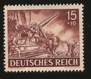 1943 WWII NAZI GERMANY HEAVY ARTILLERY UNIT AT WORK NAZI WAR MINT STAMP