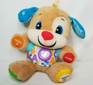 Fisher Price Laugh And Learn Puppy Plush Smart Stages Talks Sings ABCs Shirt Boy