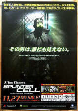 Splinter Cell RARE PS2 XBOX 51.5 cm x 73 Japanese Promo Poster #1