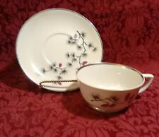 ARCADIAN ARCADIA  PRESTIGE SOUTHERN PINES FOOTED CUP & SAUCER