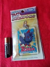 "NEW! POKEMON ZORUA Plastic Plate MASCOT / 2.9"" 7cm JAPAN TOMY / UK DESPATCH"