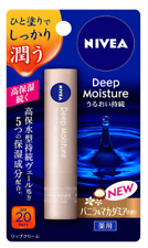 Nivea Deep Moisture Lip Vanilla & Macadamia Lip Balm Japan import NEW