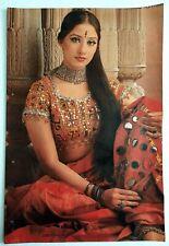 Bollywood Actor Rare Poster - Manisha Koirala - 12 inch X 16 inch