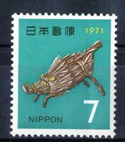 Sellos Japon 1970 yvert nº 999 Año nuevo Nippon stamps Japan