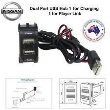 NEW Car 5V 2.1A USB Interface Socket Charger & Audio input NISSAN