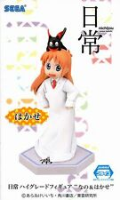 Hakase High grade Figure anime Nichijou SEGA official