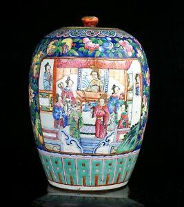 LARGE Antique Chinese Famille Rose Porcelain Court Figure Melon Jar & Lid c1820