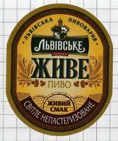 UKRAINE Lvivsky,Lviv ZHIVE Smak beer label C2218 103
