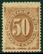EDW1949SELL : USA 1879 Sc #J7 Used. Huge beautiful stamp. Appears Mint PSAG Cert