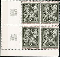 FRANCE Bloc de 4 n° 1569 Neuf ★★ luxe / MNH 1968 BDF