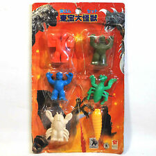 Toho Daikaiju Monsters Keshigomu 6figures set Godzilla Mothra King Ghidorah