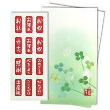 Set of 2 Japanese Green Clover Money Envelope w/ 12 Kanji Stickers Made in Japan