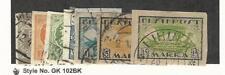 Estonia, Postage Stamp, #3//36 (7 Different) Used, 1918-20