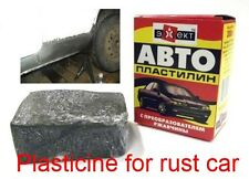 Automotive PLASTICINE with RUST converter Autoplasticin 300gr clay for SEALING