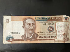 P10.00 Philippine Peso Note (Pesos P10 10 Bill Sampung Piso)