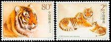 China Stamp 2004-19 South China Tiger MNH