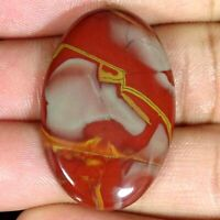 32.00Cts Natural Noreena Jasper Oval Cabochon Loose Gemstone 23x35x5mm