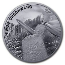 COREE DU SUD 1 Clay Argent 1 Once Chiwoo Cheonwang 2020